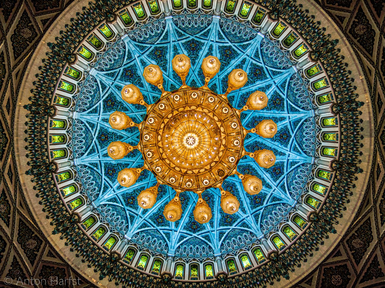 Sultan Qaboos Mosque Muscat Oman Zelfontspanner
