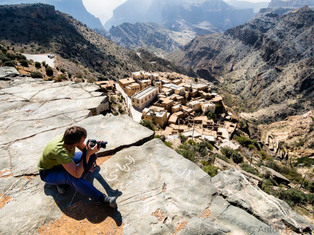 Oman Bilat Said Fotograaf