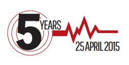 Nepal 5 years 25 april 2015